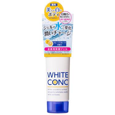 薬用ホワイトコンク ウォータリークリームII