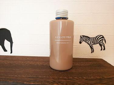 エイジングケア乳液/無印良品/乳液を使ったクチコミ(1枚目)