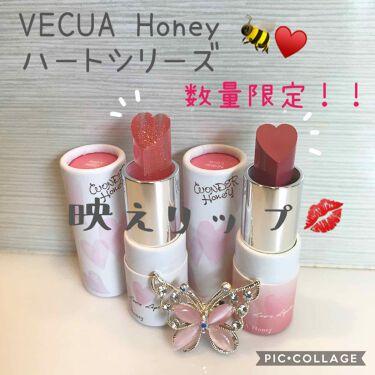 ワンダーハニー 恋するハートリップ/VECUA Honey/口紅を使ったクチコミ(1枚目)