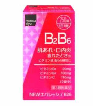 NEWエバレッシュB26(医薬品)/エバレッシュ/その他を使ったクチコミ(2枚目)