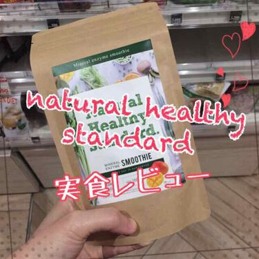 MISHAさんの「Natural Healthy Standard(ナチュラル ヘルシー スタンダード)ミネラル酵素グリーンスムージー<ドリンク>」を含むクチコミ