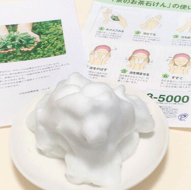 【画像付きクチコミ】京のお茶石けんは、お茶の栄養や優れた力を知り尽くした、石けんなんだそうです。有機栽培の契約農家で厳格な管理のもと栽培された「宇治茶エキス」近年、成分が注目されてきている「茶花エキス」を配合。そしてカテキンが豊富な二番茶のみを使用と拘り...