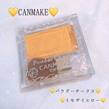 パウダーチークス/CANMAKE/パウダーチーク by ち