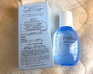 プティメール ミネラルコンク ローション/プレディア/化粧水を使ったクチコミ(1枚目)