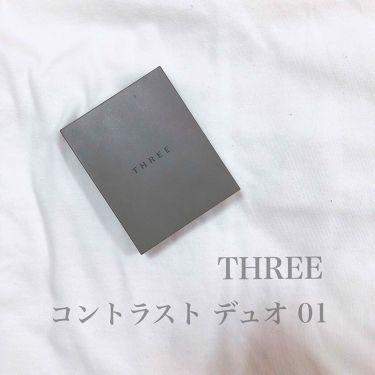 コントラスト デュオ/THREE/プレストパウダーを使ったクチコミ(1枚目)