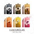 LUMIURGLAS Skill-less Liner(スキルレスライナー)