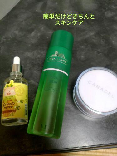 Galactomyces Pure Ample/Elizavecca/美容液を使ったクチコミ(1枚目)