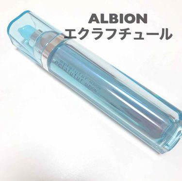 とうふさんの「アルビオンエクラフチュール<美容液>」を含むクチコミ