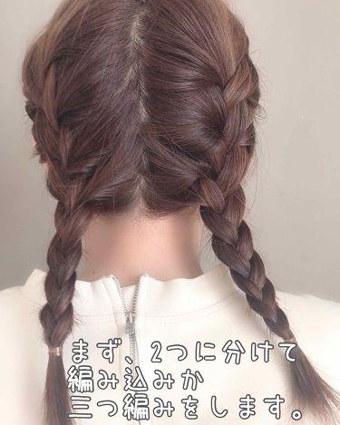 あやか🐰🎀《ピンクレディ隊💗》 on LIPS 「#ヘアアレンジこれ、娘が「ママくらいの髪の長さの人がちょうどい..」(2枚目)