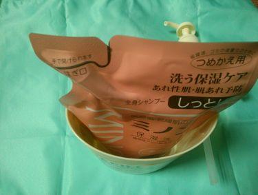 入浴剤/Curel/入浴剤を使ったクチコミ(3枚目)
