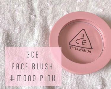 MOOD RECIPE FACE BLUSH /3CE/パウダーチークを使ったクチコミ(1枚目)