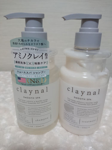 クレイナル(claynal)スムーススパシャンプー/claynal/シャンプー・コンディショナーを使ったクチコミ(1枚目)