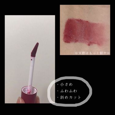 ジューシーパンティント/A'PIEU/口紅を使ったクチコミ(2枚目)