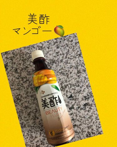 美酢 BEAUTY PLUS マンゴー/美酢(ミチョ)/ドリンクを使ったクチコミ(1枚目)