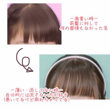 めまお on LIPS 「◯◦私流!垢抜け前髪の作り方◦○(⚠️あくまで私流です⚠️)-..」(2枚目)