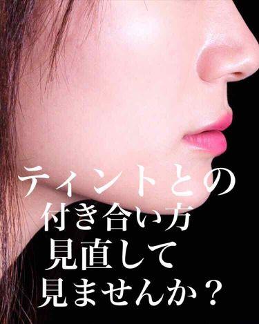 うかの イエベ秋さんの「セザンヌラスティング リップカラーN<口紅>」を含むクチコミ
