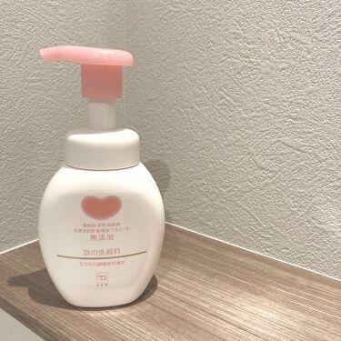 カウブランド 無添加泡の洗顔料/カウブランド無添加/洗顔フォームを使ったクチコミ(1枚目)