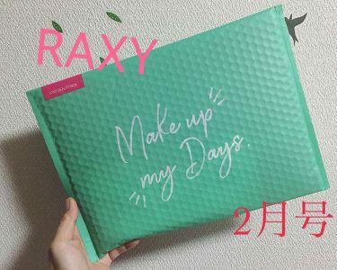 RAXY/その他を使ったクチコミ(1枚目)