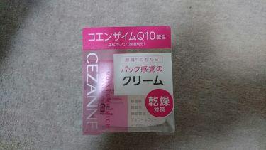 モイスチュア リッチ エッセンスクリーム/CEZANNE/フェイスクリームを使ったクチコミ(1枚目)
