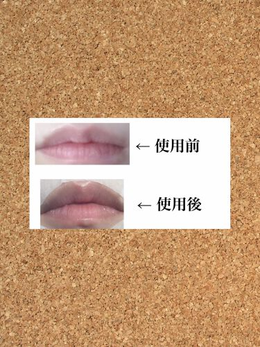 リップケア クリーム ほんのり色づくタイプ/キュレル/リップケア・リップクリームを使ったクチコミ(2枚目)