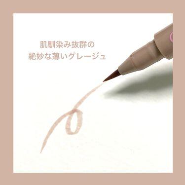 描くふたえアイライナー/CEZANNE/リキッドアイライナーを使ったクチコミ(4枚目)