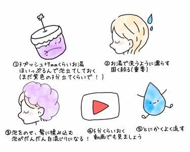 カラーシャンプー/ROYD(ロイド)/ヘアカラー・白髪染め・ブリーチを使ったクチコミ(3枚目)