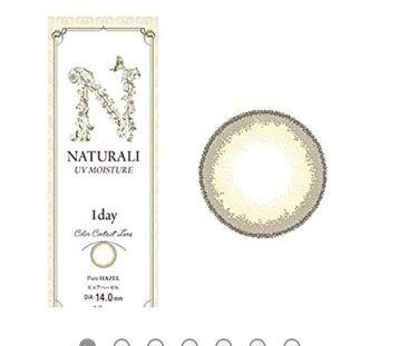 ナチュラリ ワンデー UVモイスチャー ピュア/NATURALI/カラーコンタクトレンズを使ったクチコミ(2枚目)