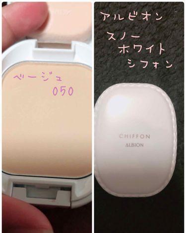 アルビオン スノー ホワイト シフォン/ALBION/パウダーファンデーションを使ったクチコミ(2枚目)