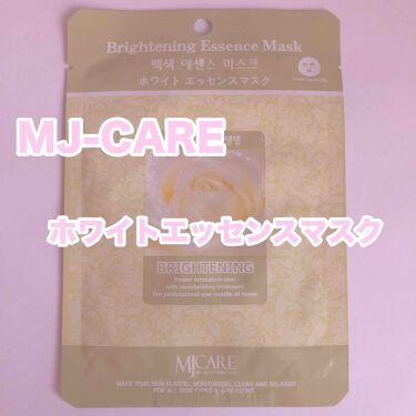ホワイト・エッセンスマスク/MJ-Care/シートマスク・パックを使ったクチコミ(2枚目)