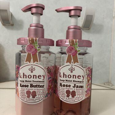 ディープモイスト 限定Rose Jam&Butter ペアセット/&honey/シャンプー・コンディショナーを使ったクチコミ(1枚目)