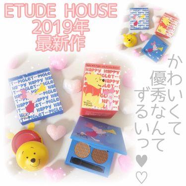 ジェリームースチーク/ETUDE HOUSE/その他を使ったクチコミ(1枚目)