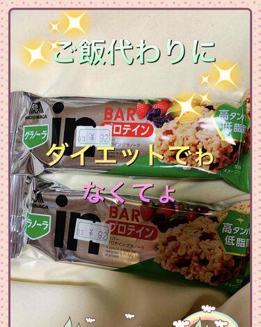 バランスアップ クリーム玄米ブラン クリームチーズ/アサヒフードアンドヘルスケア/食品を使ったクチコミ(1枚目)