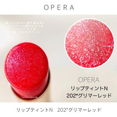 オペラ リップティント N/OPERA/口紅を使ったクチコミ(3枚目)