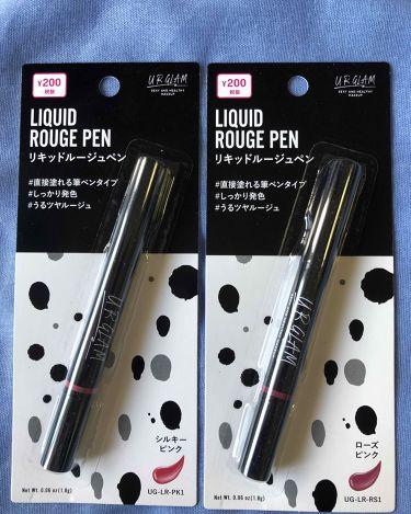 UR GLAM LIQUID ROUGE(リキッドルージュペン)/DAISO/口紅を使ったクチコミ(1枚目)