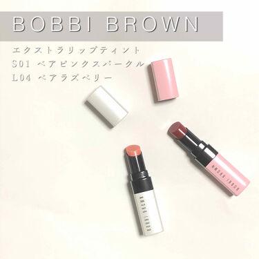 エクストラ リップ ティント/BOBBI BROWN/リップケア・リップクリームを使ったクチコミ(1枚目)