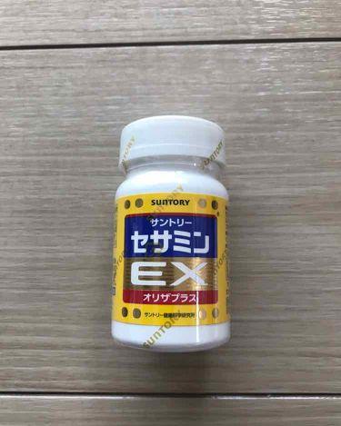 セサミンEX/サントリー/健康サプリメントを使ったクチコミ(1枚目)