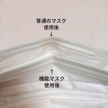 メイク落ち軽減マスク/DAISO/その他スキンケアを使ったクチコミ(2枚目)