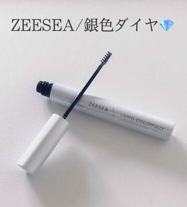 ダイヤモンドシリーズ カラーマスカラ/ZEESEA/マスカラを使ったクチコミ(1枚目)