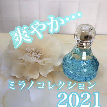 オードパルファム2021/ミラノコレクション/香水(レディース)を使ったクチコミ(1枚目)
