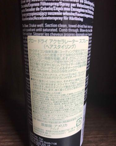 ブロードライアクセラレータースプレー/AVEDA/ヘアスプレー・ヘアミストを使ったクチコミ(2枚目)