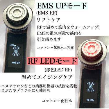 RFボーテ フォトPLUS/ヤーマン/スキンケア美容家電を使ったクチコミ(3枚目)