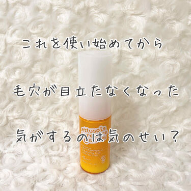 https://cdn.lipscosme.com/image/a93e5d71fbca5d6bd19eea09-1586684309-thumb.png