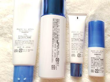 オルビスユー ホワイト ローション/ORBIS/化粧水を使ったクチコミ(2枚目)