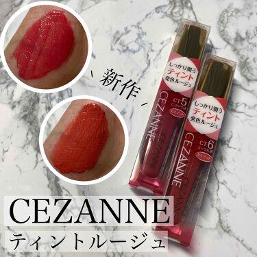 カラーティントリップ/CEZANNE/口紅 by Hima