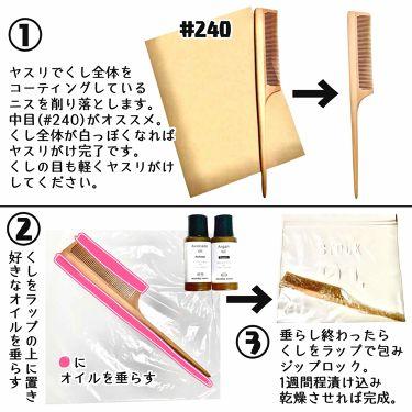桃の木櫛/DAISO/ヘアケアグッズを使ったクチコミ(3枚目)