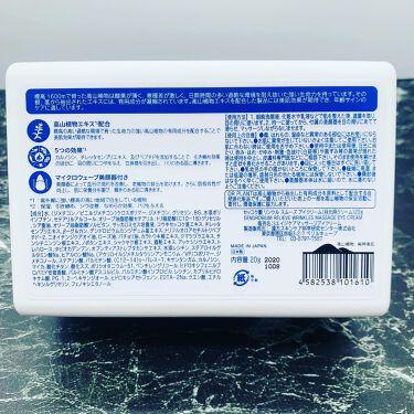 リンクルスムーズアイクリーム/DR PLANT/アイケア・アイクリームを使ったクチコミ(4枚目)