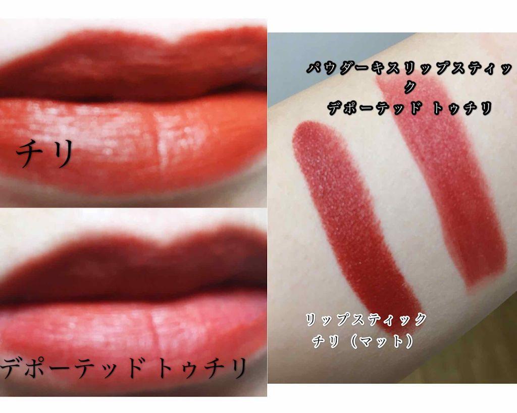 https://cdn.lipscosme.com/image/b359b4a5f6602d912cd22855-1561213374-thumb.png