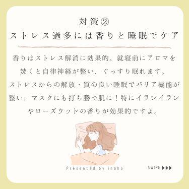 フェイシャルソープ/inaho/洗顔石鹸を使ったクチコミ(3枚目)