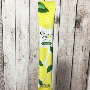 マウスウォッシュ オクチレモン/オクチレモン/マウスウォッシュ・スプレーを使ったクチコミ(4枚目)