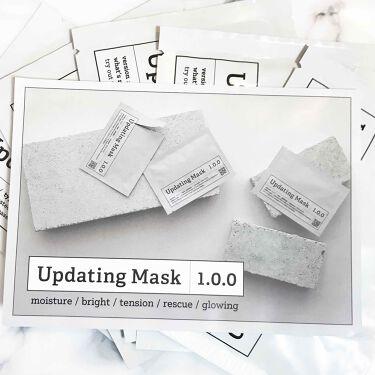Updating Mask/meol/シートマスク・パックを使ったクチコミ(2枚目)